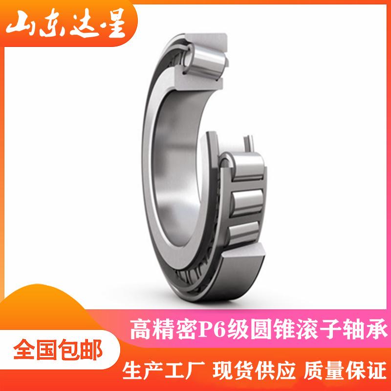 精密轮毂轴承SET8 L45449/L45410南特