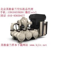 北京英格索蘭空壓機T30SSNLOL活塞機www.bjir.