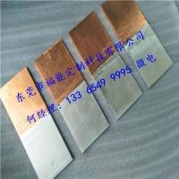 铜铝过度连接件-铜铝过度接线排东莞福能批发