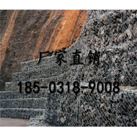 铅丝石笼厂家A河北铅丝笼一站式生产厂家
