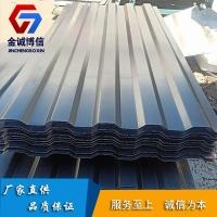 彩鋼壓型鋼板,彩鋼單板