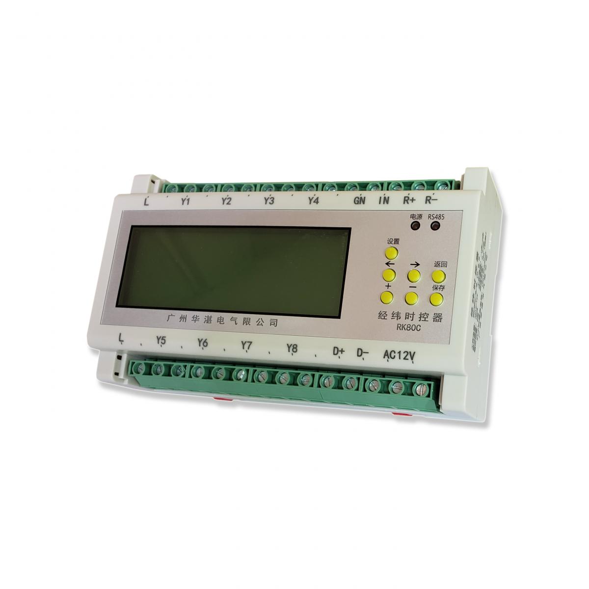 8路485导轨式智能光控经纬时控器RK80C