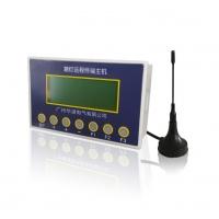 GPRS城市智能照明管理系统主机三遥主机
