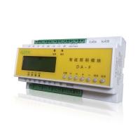 12路16A30A獨立型智能照明模塊智能照明系統模塊