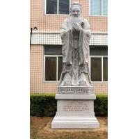 校园石雕孔子雕塑、石雕孔子雕塑、名人雕塑