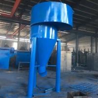 旋风除尘器粉尘收集器物料输送收尘器