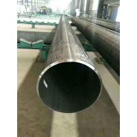 精品销售天津钢管 Q345B 螺旋管