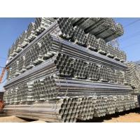 精品销售天津钢管 Q345B 镀锌管
