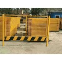 振鼎 基坑围栏铁丝网 道路施工围挡警示栏 厂家直供