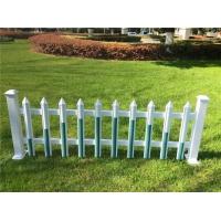 振鼎 实体供应 市政护栏 花园隔离草坪护栏 园林绿化小区护栏
