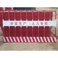 振鼎实体供应 工地临边护栏 焊接式安全隔离网