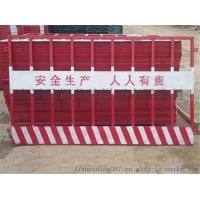 振鼎絲網 直銷 焊接式基坑圍欄  建筑工地防護網