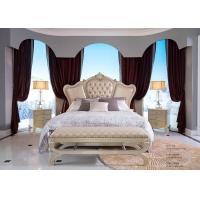 现代卧室组合丨重庆塞维亚家居