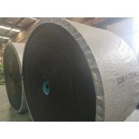阻燃橡胶运输带 阻燃输送带 山西橡胶输送带