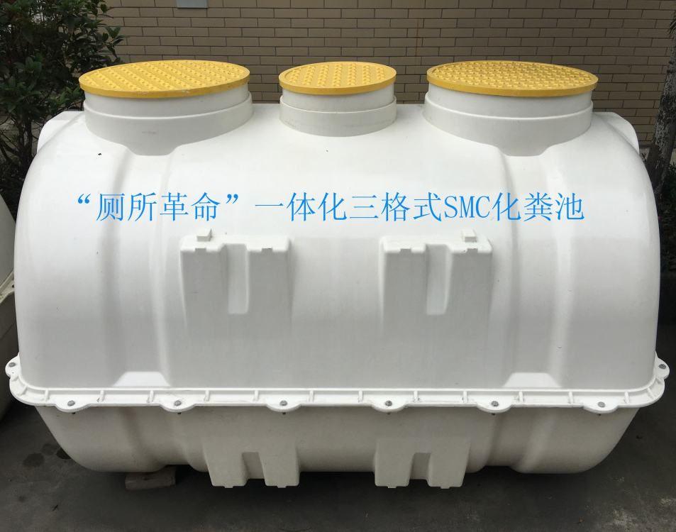 pk10注册平台玻璃钢化粪池/四川玻璃钢化粪池