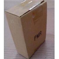 PMR脱模剂价格