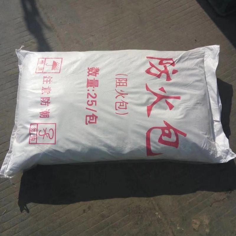 成都防火包/防火枕/四川防火包