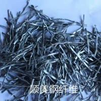 廠家直銷鋼纖維/成都鋼纖維/短纖維復合材料