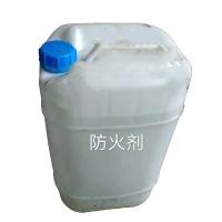 成都阻燃浸渍液/阻燃剂
