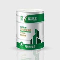 920单组分聚氨酯防水涂料
