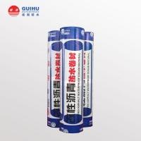 四川成都厂家直销桂湖牌GH-弹性体(SBS)改性沥青防水卷材