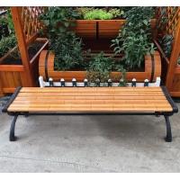 四川戶外園林椅/成都公園椅/成都公園凳廠家/公園凳
