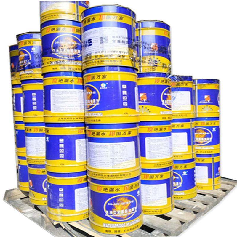 聚氨酯堵漏剂水性