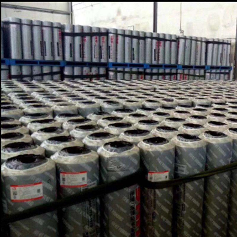雨虹热塑性聚烯烃(TPO)防水卷材
