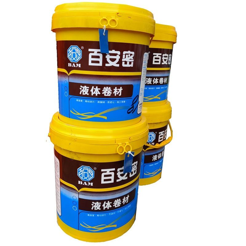 液体卷材/液体卷材防水怎么样/防水液体卷材