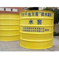 玻璃钢水箱(水窖)/四川玻璃钢水箱玻璃钢水池厂家
