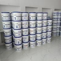 水泥基滲透結晶防水涂料廠家價格實惠  可代發貨