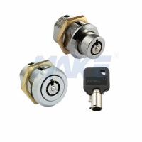 按压锁MK500 锌合金材质伸缩锁 文件柜锁