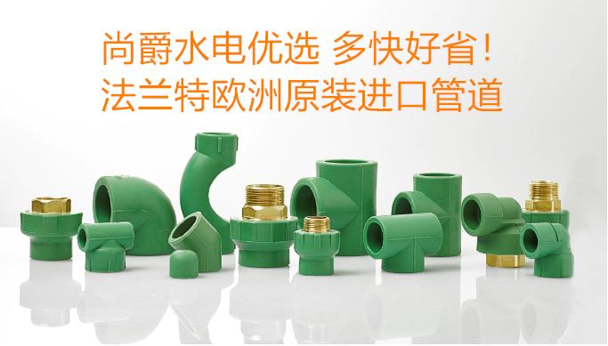 进口水管家装管材配件内丝直接外丝直接云南尚爵水电优选