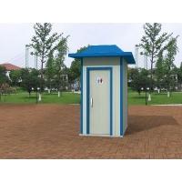 新泰盈家環保移動廁所的制作工藝