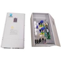 30kw高效节能工业电磁加热器现货热销
