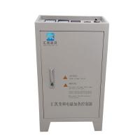 电磁加热节能设备 80kw大功率永不漏电