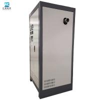大棚电热采暖设备 水电分离永不漏电