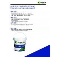 靛鑫混凝土密封固化剂