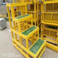 九正供应玻璃钢绝缘凳、玻璃钢绝缘凳、玻璃钢绝缘凳价格