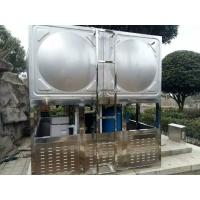 别墅供水设备的工作原理及组成特点