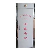柜式七氟丙烷滅火裝置