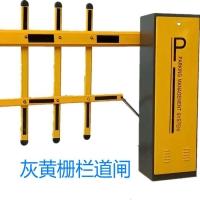 道閘 門禁系統 停車場系統智能道閘生產廠家