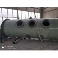 化工廠玻璃鋼脫硫塔A襄城化工廠玻璃鋼脫硫塔A化工廠玻璃鋼脫硫
