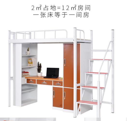廣州學生公寓床價格-大學生宿舍公寓床-連體學生公寓床