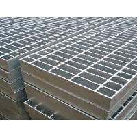 供应现货优质#钢格栅板@现货供应钢格栅板&现货供应