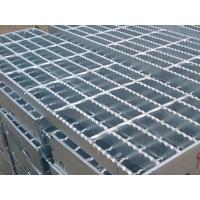 现货供应优质#锯齿钢格栅板@锯齿钢格栅板&批发零售大量供货