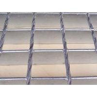 专业生产@优质压焊钢格栅板【压焊钢格栅板】批发零售