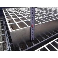 专业生产优质#重型钢格栅板@重型钢格栅板&现货供应
