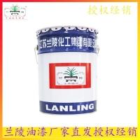 蘭陵H53-8環氧紅丹防銹漆  蘭陵工業油漆