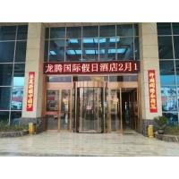 上海三翼旋转门黑钛旋转门酒店旋转门定制安装
